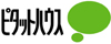 家を探すなら宇部市・山陽小野田市の賃貸・不動産ならピタットハウス宇部店にご相談ください。